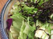 季節やさいの塩昆布サラダ